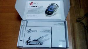 Alligator C-500 коробка