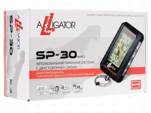 Alligator SP-30