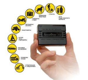 GPS маяк АвтоФон