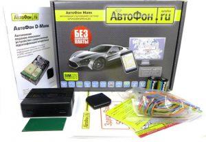 GPS маяк АвтоФон - серия D
