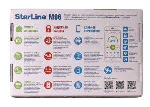 Охранные функции StarLine M96