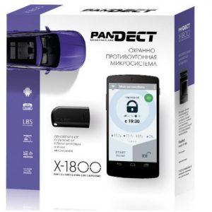 Pandect X - 1800