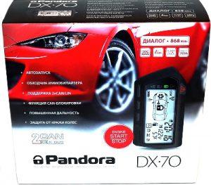Pandora DX 70 характеристика