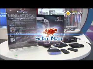 Scher-Khan Universe 3 обзор