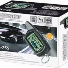 Обзор сигнализации Sheriff ZX-755