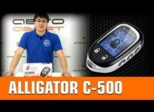 Обзор сигнализации Alligator C-500