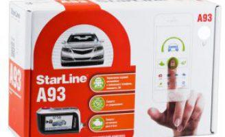 На что способна автосигнализация Staline A93 — обзор сигнализации StarLine A93