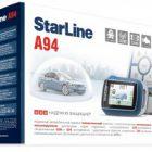 Все о возможностях автосигнализации StarLine A94