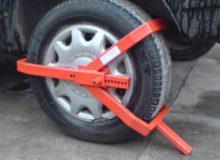 Как выбрать лучший блокиратор колес для защиты автомобиля от угона