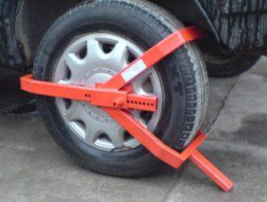 механическая защита блокиратор