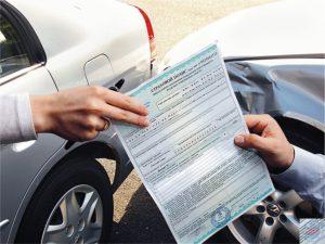 документы страховой