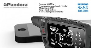 функции pandora dxl 5000 new