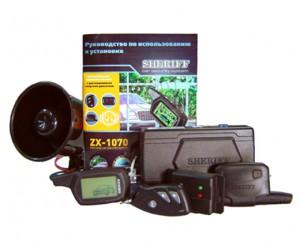 функции сигнализации Sheriff ZX-1070