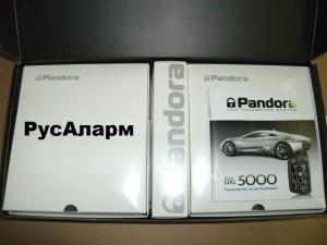 характеристика pandora dxl 5000 new