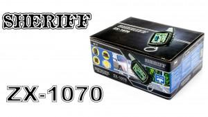 характеристика сигнализации Sheriff ZX-1070
