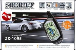 характеристика сигнализации Sheriff ZX-1095