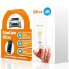 Обзор иммобилайзера StarLine I96