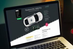 интернет сервис Pandora DXL 5000 pro