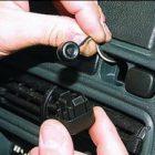 Кнопка Valet на сигнализации — помощь или слабость в защите автомобиля
