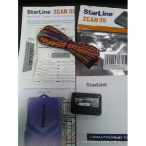 инструкция по установке Starline 2can 35 - фото 9