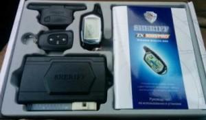 описание сигнализации Sheriff ZX-1095