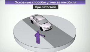при остановке или светофоре