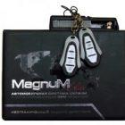 Обзор сигнализации Magnum Elite MH-780