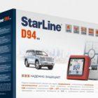 Спасет ли Ваш автомобиль сигнализация Starline D94